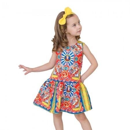 Cianna Italian print skater dress